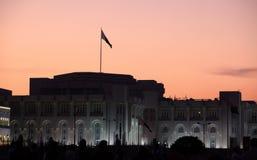 Emiri palace Doha Royalty Free Stock Photos