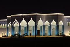 Emirs slott i Doha, Qatar Arkivbilder