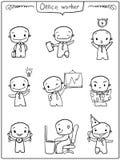 Emoções do caráter Trabalhador de escritório ilustração do vetor