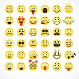 Emoción positiva sonriente de la gente de la cara de la historieta stock de ilustración