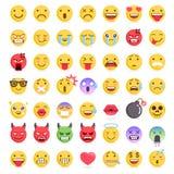 Emoji意思号被设置的标志象 图库摄影