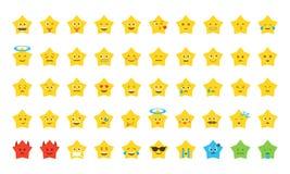Emoji星集合 库存照片