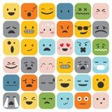 Emoji emoticons plaatste de vector van de het gevoelsinzameling van de gezichtsuitdrukking stock illustratie