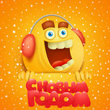 Emoticon funny character in red earmuffs Royalty Free Stock Photo