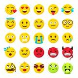 emoticons установили Emoji смотрит на собрание вектора улыбки смайлика смешное иллюстрация вектора