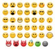 Emoticons ajustados Fotografia de Stock