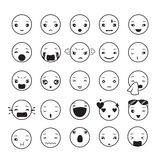 Emoticons eingestellt Stockfotografie