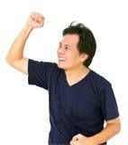 Emotional Asian Man. Royalty Free Stock Photo