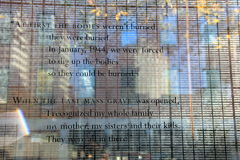 Emotional words of survivor from WWII on glass wall of Holocaust Memorial Garden,Boston,Mass,Summetime,2013 Royalty Free Stock Photo