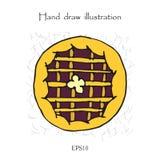 Empanada con el relleno, ejemplo del dibujo de la mano Fotos de archivo