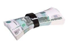 Empaquetez les roubles sous pression d'isolement sur le blanc avec le chemin de coupure Photos libres de droits