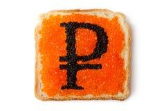 Emparedado ruso monetario de la rublo con el caviar fotos de archivo libres de regalías