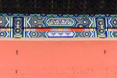 Emparede la decoración de Pasillo para la adoración de antepasados Foto de archivo