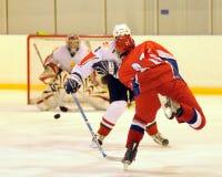 Emparejamiento nacional del hielo-hockey de la juventud de Hungría - de Rusia Imágenes de archivo libres de regalías
