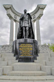 emperador Foto de archivo libre de regalías