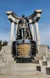 Emperor Alexander II Monument, Moscow, Russia