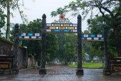 Emperor citadel, Hue, Vietnam Stock Images