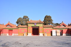 The emperor concubine`s house in the Imperial Palace. Royalty Free Stock Photography