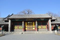 Emperor Guangxu's residence in the Summer Palace Royalty Free Stock Photo