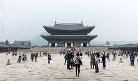Emperor palace in Seoul. South Korea Royalty Free Stock Photos