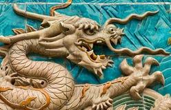 Emperor's Garden-Dragon Wall020 Royalty Free Stock Image