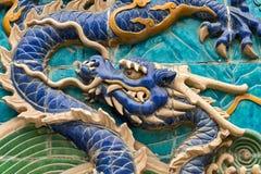 Emperor's Garden-Dragon Wall018 Stock Image