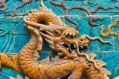 Emperor's Garden-Dragon Wall012 Stock Photography