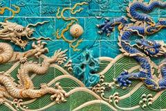 Emperor's Garden-Dragon Wall010 Royalty Free Stock Photo