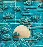 Emperors Garden-Dragon Wall009 Royalty Free Stock Image