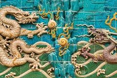 Emperor's Garden-Dragon Wall007 Stock Photo