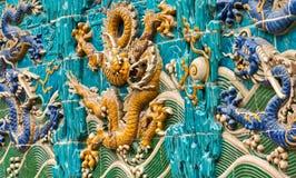 Emperor's Garden-Dragon Wall003 Royalty Free Stock Images