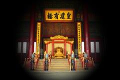 The emperor's throne Stock Photo