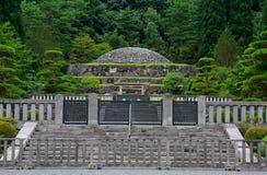 Emperor Showa's (Hirohito) tomb, Hachioji, Japan Stock Photos