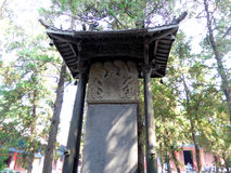 The emperor Songyue Shaolin Temple monument Royalty Free Stock Photo