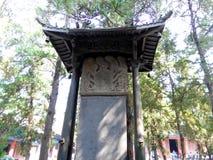 The emperor Songyue Shaolin Temple monument Royalty Free Stock Photo