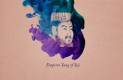 Emperor Yang of Sui. Personal name Yang Guang, alternative name Ying, nickname Amo, Sui Yang Di or Yang Di known as Emperor Ming during the brief reign of his stock illustration