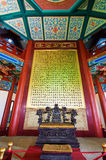 The emperor Zhu Yuanzhang words Royalty Free Stock Photography