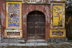 Emperors town Hue. Vietnam. Stock Photo