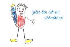 Empezar la escuela con el dibujo y el compartimiento alemán i del niño de Jetzt del texto Imagen de archivo libre de regalías