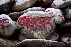 Empiedre con el sanscrit tibetian de Tíbet de los mantras Foto de archivo libre de regalías
