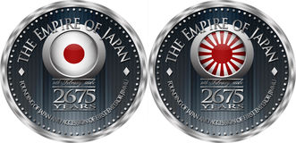 The Empire of Japan Badge Stock Photos
