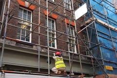 Emplazamiento de la obra concreto del nuevo edificio Foto de archivo