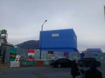 Emplazamiento de la obra en curso en la ciudad de Chuncheon en la provincia del kangwon fotos de archivo