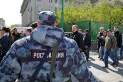Empleado del Guardia Nacional de la Federaci?n Rusa foto de archivo libre de regalías