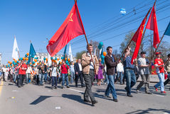 Employees of Sberbank with families on parade Stock Photo