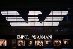 Emporio Armani Στοκ Εικόνες