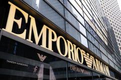 Emporio Armani Zeichen Lizenzfreie Stockbilder