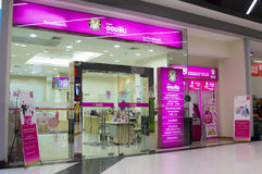 Empresa pública do banco de poupança do governo de TAILÂNDIA Fotos de Stock Royalty Free
