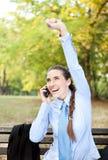Empresaria feliz para las buenas noticias Imagen de archivo libre de regalías