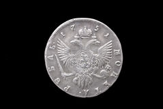 Old Russian Ruble coin Stock Images